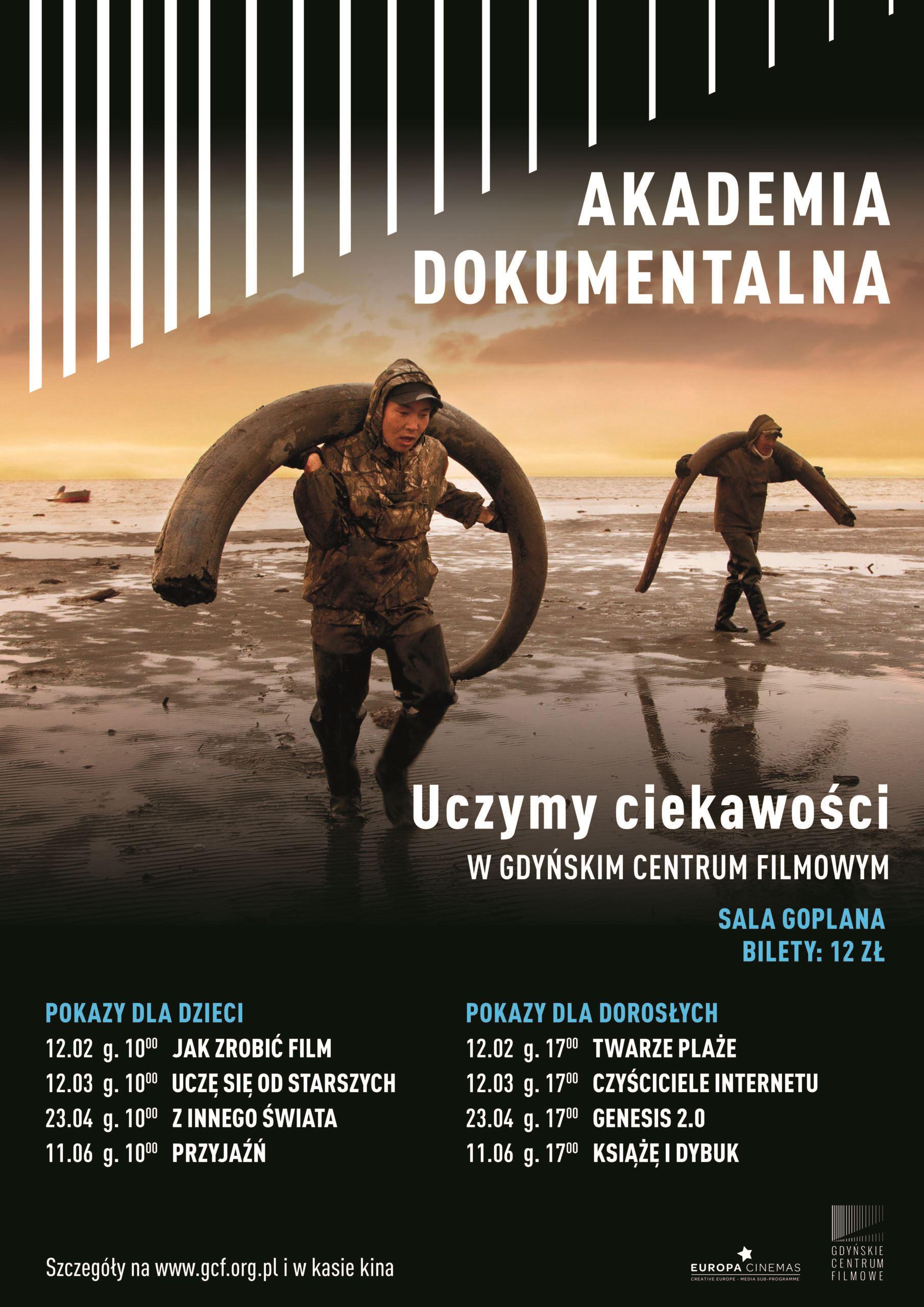 Akademia Dokumentalna. Czerwiec 2019